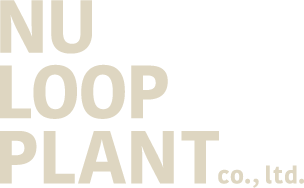 NU LOOP PLANT co.,ltd.
